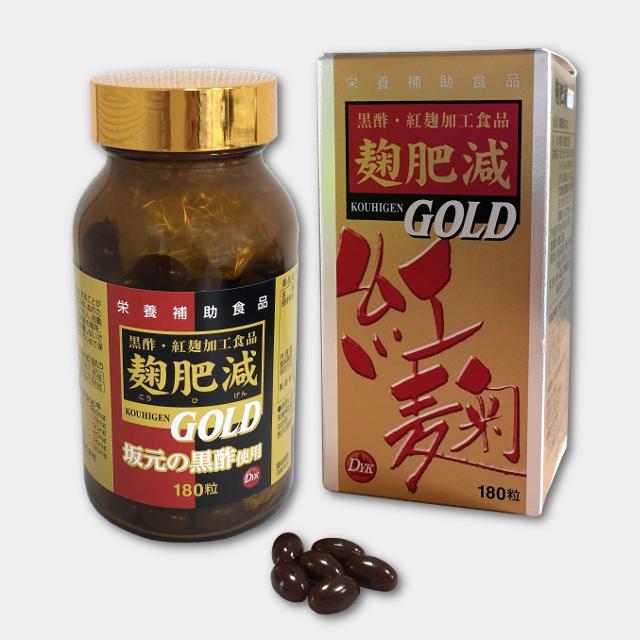 麹肥減GOLD