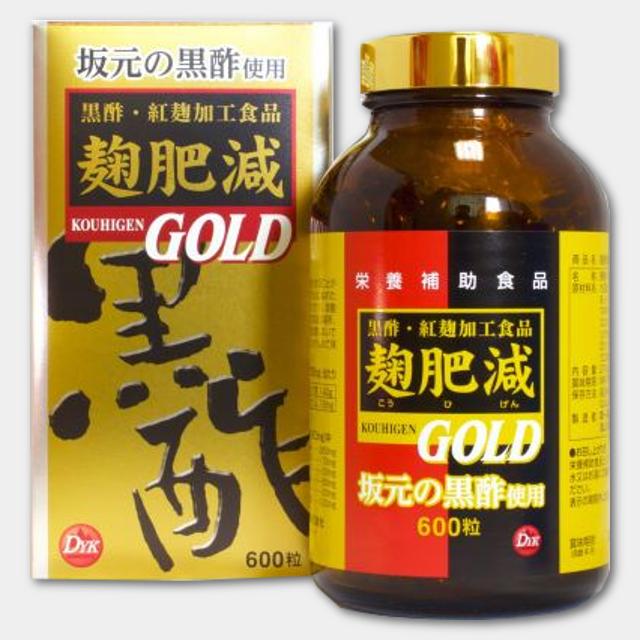 麹肥減GOLD600粒