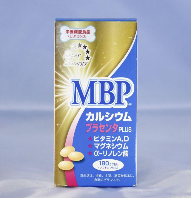 MBPプラセンタメイン画像